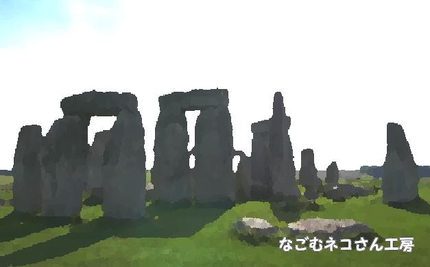 f:id:nagomunekosan_kobo:20210623013625j:plain