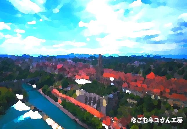 f:id:nagomunekosan_kobo:20210623013628j:plain