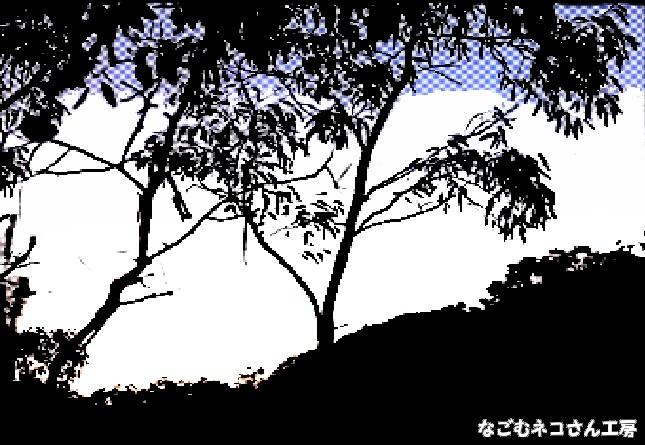 f:id:nagomunekosan_kobo:20210626032412j:plain