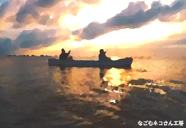f:id:nagomunekosan_kobo:20210626042600j:plain