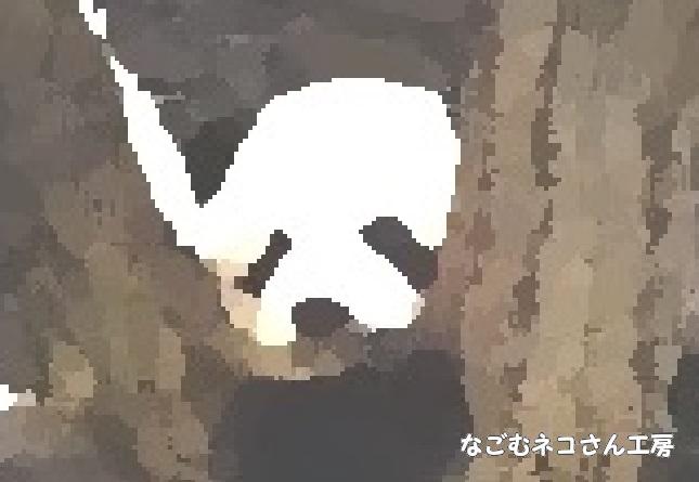 f:id:nagomunekosan_kobo:20210706191013j:plain