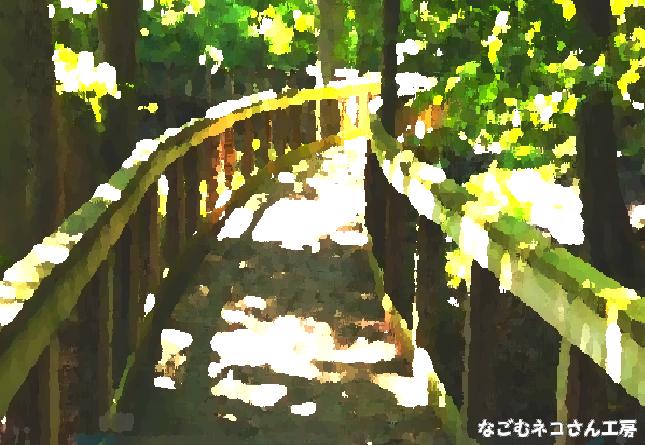 f:id:nagomunekosan_kobo:20210709161140j:plain