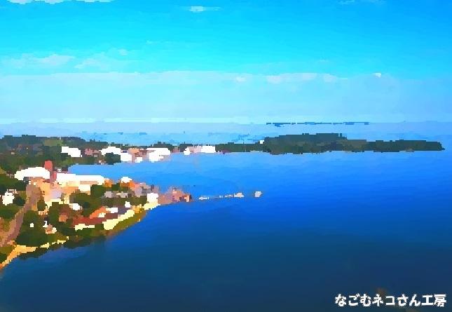 f:id:nagomunekosan_kobo:20210709161159j:plain
