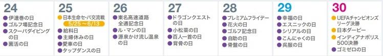 f:id:nagomunekosan_kobo:20210709195755j:plain