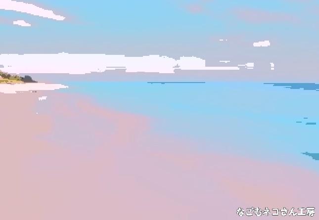 f:id:nagomunekosan_kobo:20210713200544j:plain