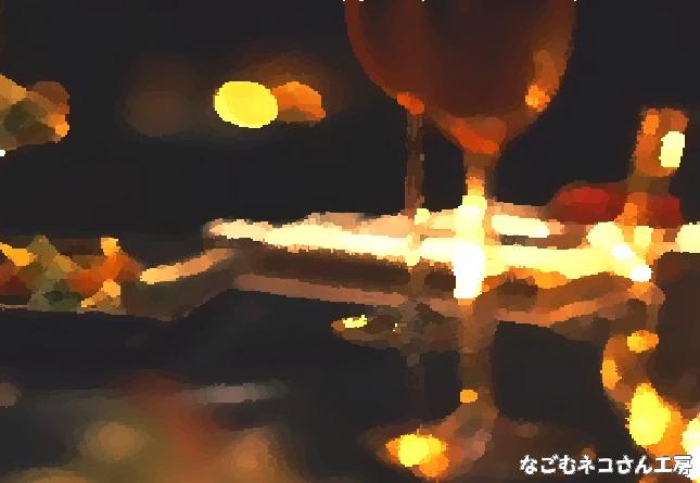 f:id:nagomunekosan_kobo:20210713200548j:plain