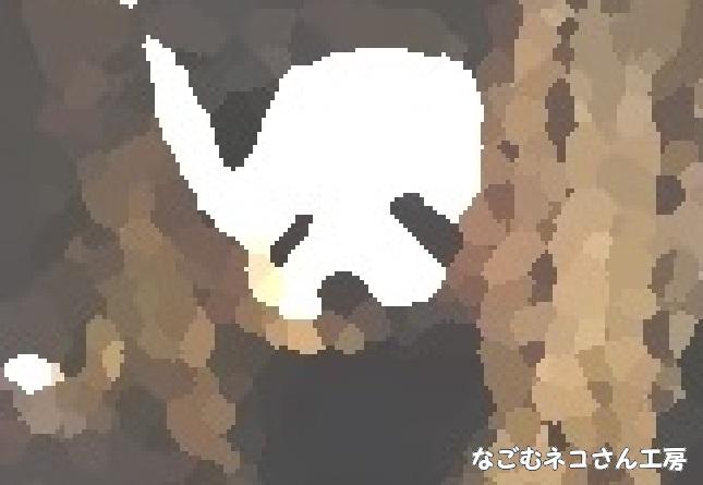 f:id:nagomunekosan_kobo:20210716142006j:plain