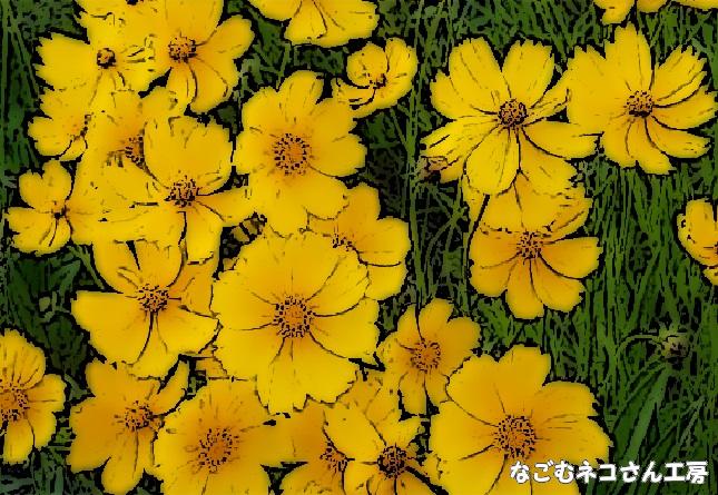 f:id:nagomunekosan_kobo:20210716142040j:plain
