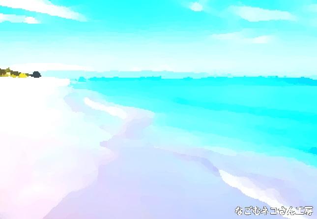 f:id:nagomunekosan_kobo:20210716205603j:plain