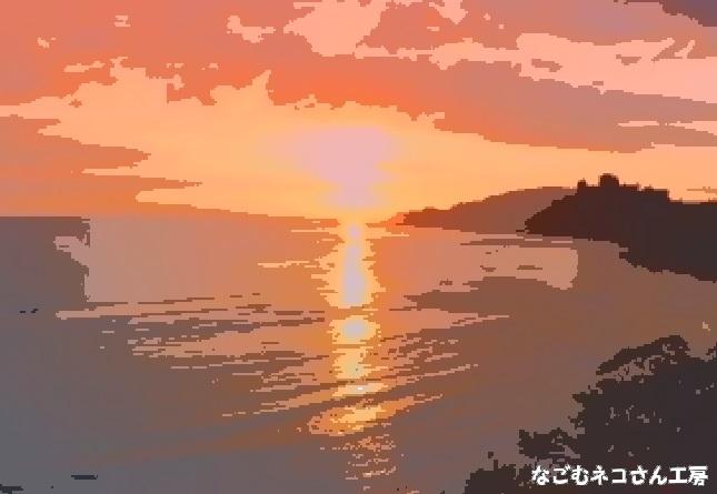 f:id:nagomunekosan_kobo:20210719192520j:plain