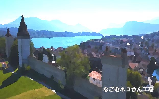 f:id:nagomunekosan_kobo:20210719195543j:plain