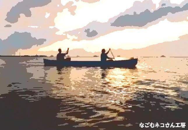 f:id:nagomunekosan_kobo:20210724163139j:plain