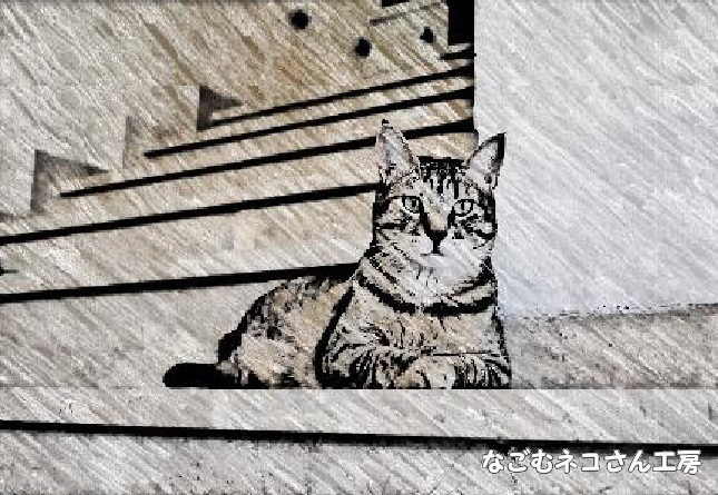 f:id:nagomunekosan_kobo:20210724174640j:plain