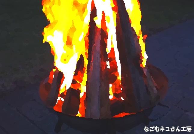 f:id:nagomunekosan_kobo:20210724174708j:plain