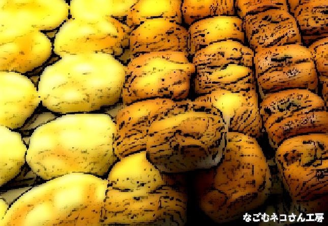 f:id:nagomunekosan_kobo:20210724190615j:plain