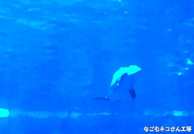 f:id:nagomunekosan_kobo:20210724190642j:plain