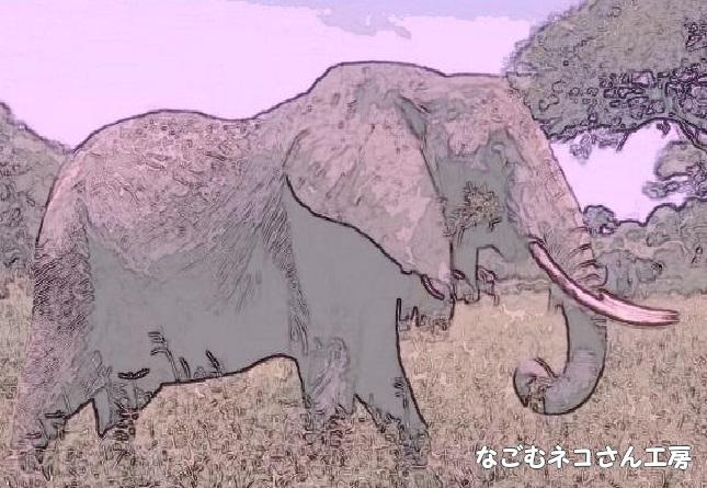 f:id:nagomunekosan_kobo:20210810222945j:plain
