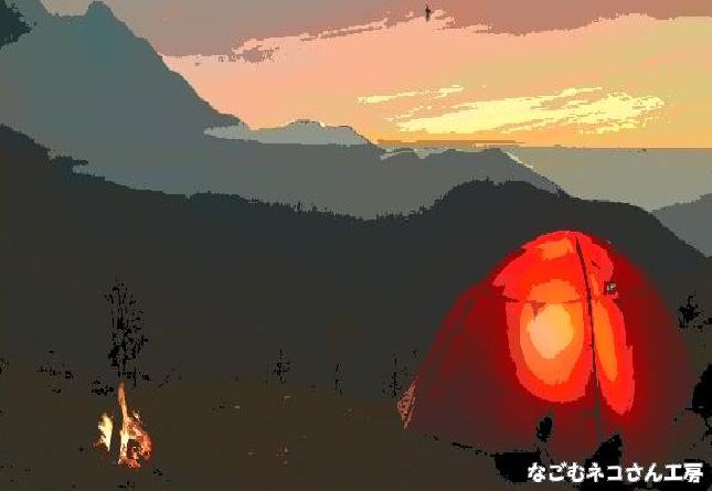 f:id:nagomunekosan_kobo:20210824221548j:plain