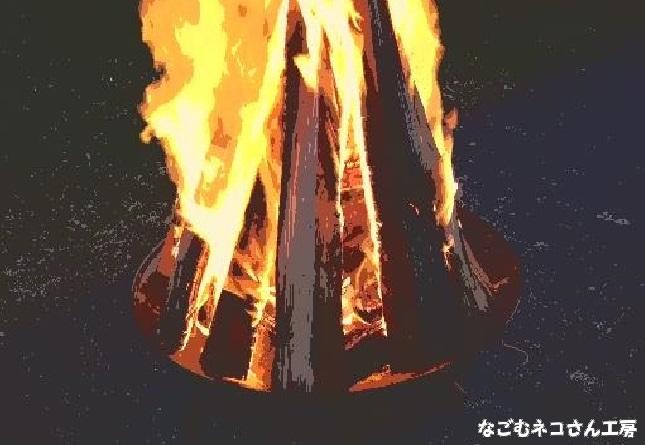 f:id:nagomunekosan_kobo:20210824221557j:plain