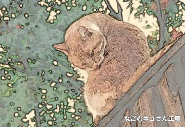 f:id:nagomunekosan_kobo:20210824224941j:plain