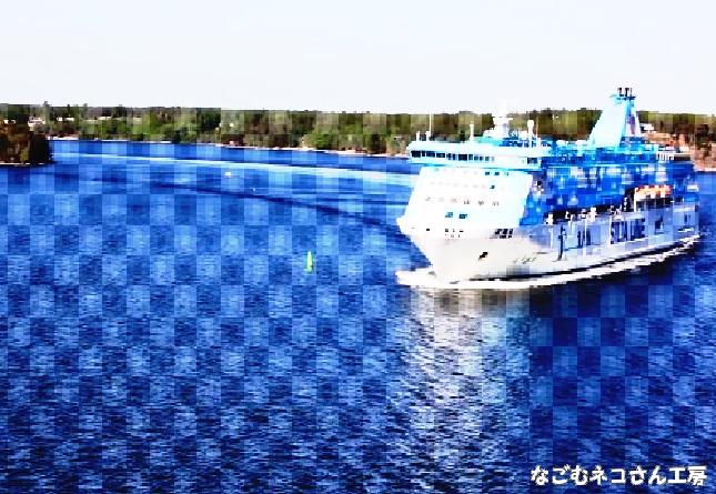 f:id:nagomunekosan_kobo:20210825003117j:plain