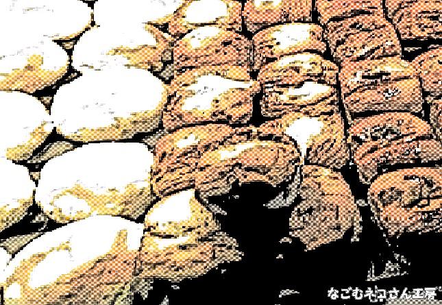 f:id:nagomunekosan_kobo:20210829014742j:plain