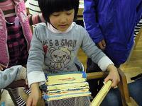 f:id:nagomusi:20120304142928j:image