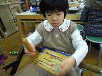 f:id:nagomusi:20120311141852j:image