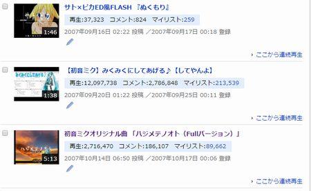 f:id:nagonago0502:20160309230713j:plain
