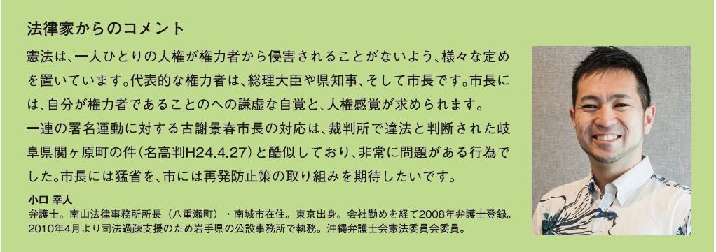 f:id:nagonagu:20171202013020p:plain
