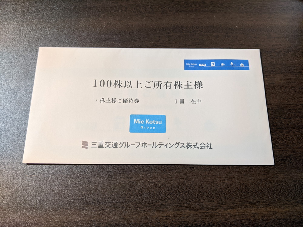 f:id:nagookitu:20201130210415j:plain