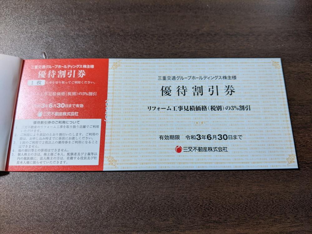 f:id:nagookitu:20201130210434j:plain