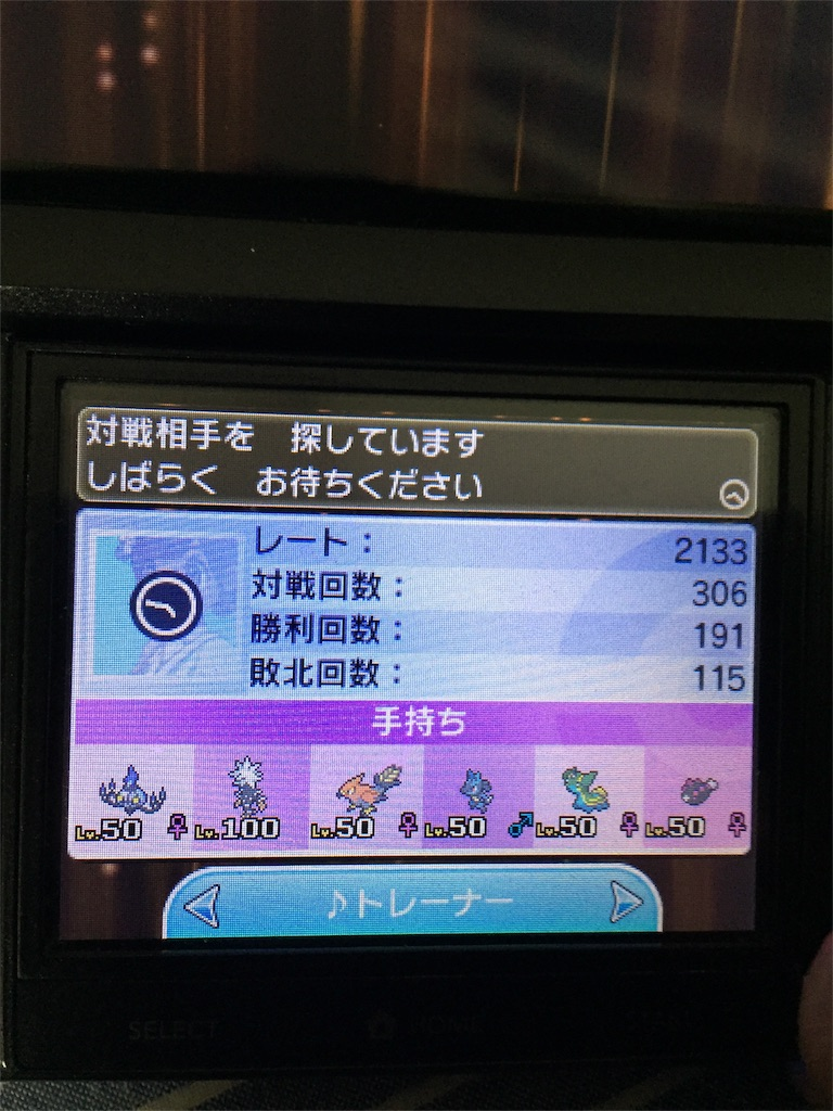 f:id:nagoshi3:20170117021251j:image