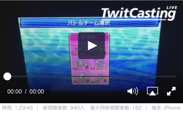 f:id:nagoshi3:20180123170253p:plain