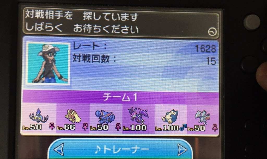 f:id:nagoshi3:20180128224606j:plain