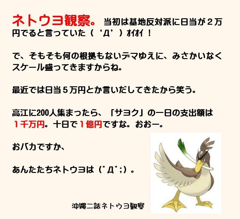 f:id:nagowaykata:20161010201425j:plain