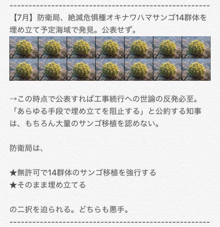 f:id:nagowaykata:20190108175911p:plain