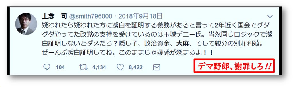 f:id:nagowaykata:20190202022456p:plain