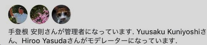 f:id:nagowaykata:20190207184650p:plain