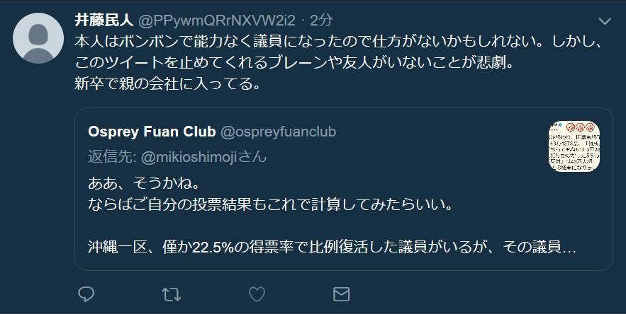 f:id:nagowaykata:20190225064930p:plain