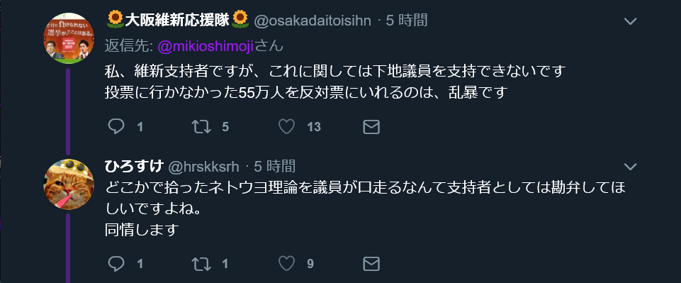 f:id:nagowaykata:20190225065628p:plain
