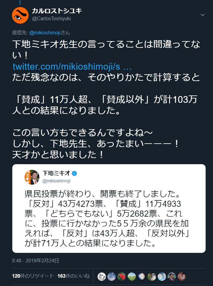 f:id:nagowaykata:20190225081227p:plain
