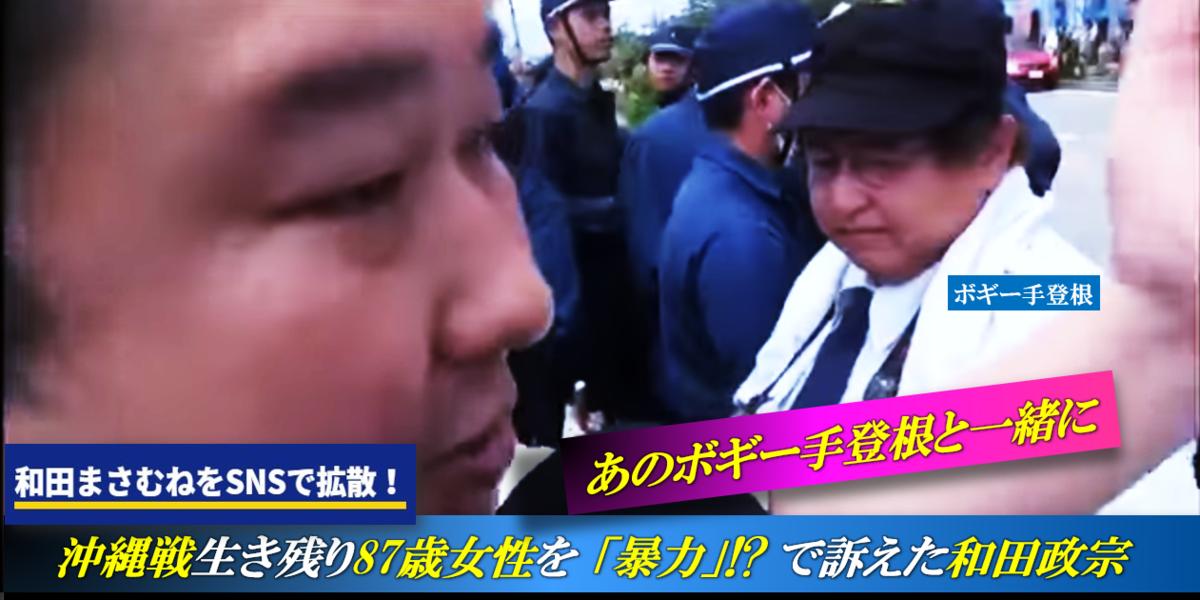 https://cdn-ak.f.st-hatena.com/images/fotolife/n/nagowaykata/20190615/20190615015636.png