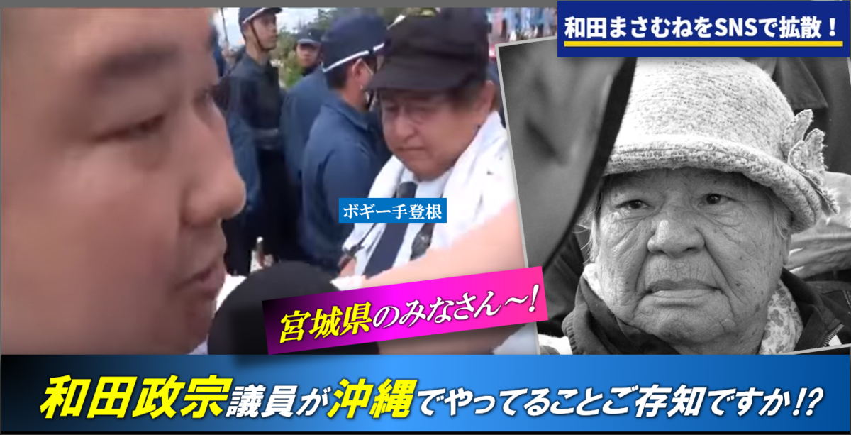 https://cdn-ak.f.st-hatena.com/images/fotolife/n/nagowaykata/20190615/20190615015756.png