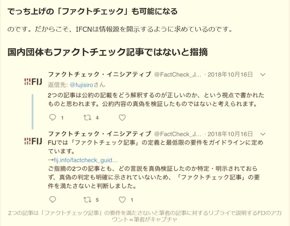 f:id:nagowaykata:20190616124007p:plain