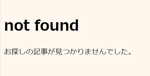 f:id:nagowaykata:20191219194755p:plain