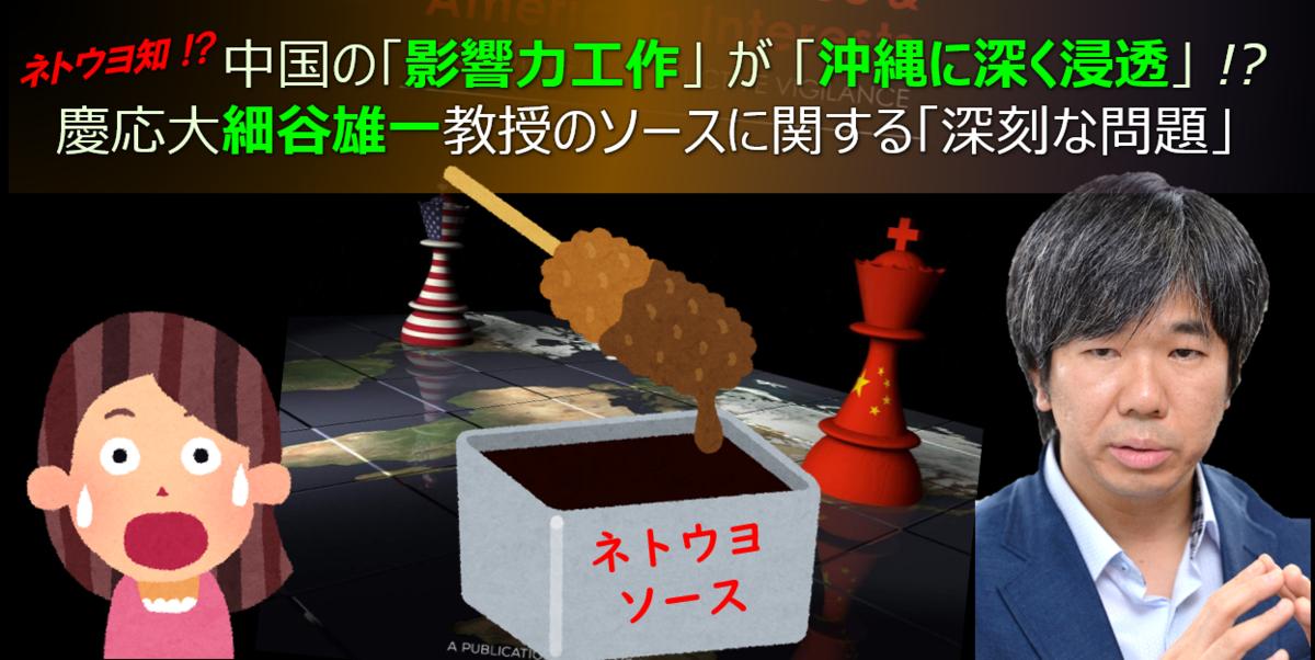 f:id:nagowaykata:20200907133138p:plain
