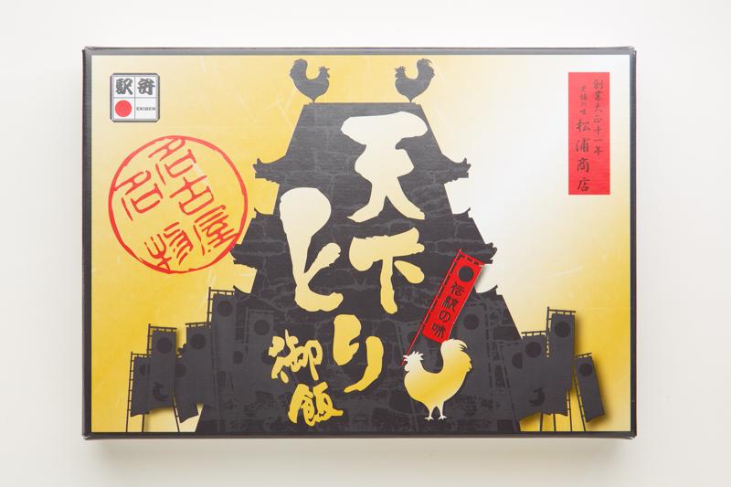 f:id:nagoya-meshi:20161231144846j:plain