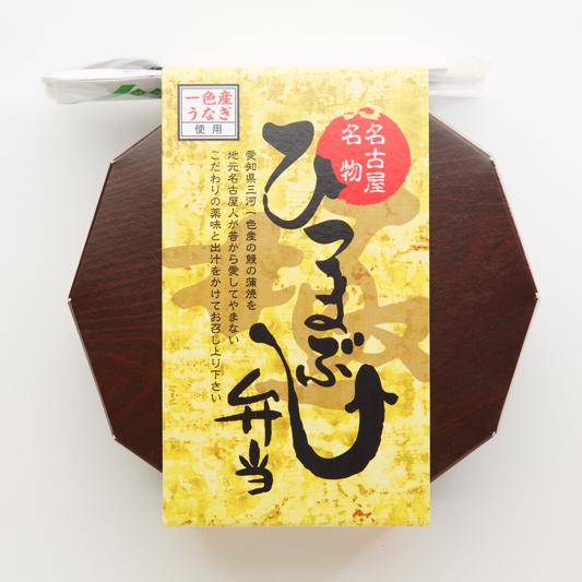 f:id:nagoya-meshi:20161231145248j:plain