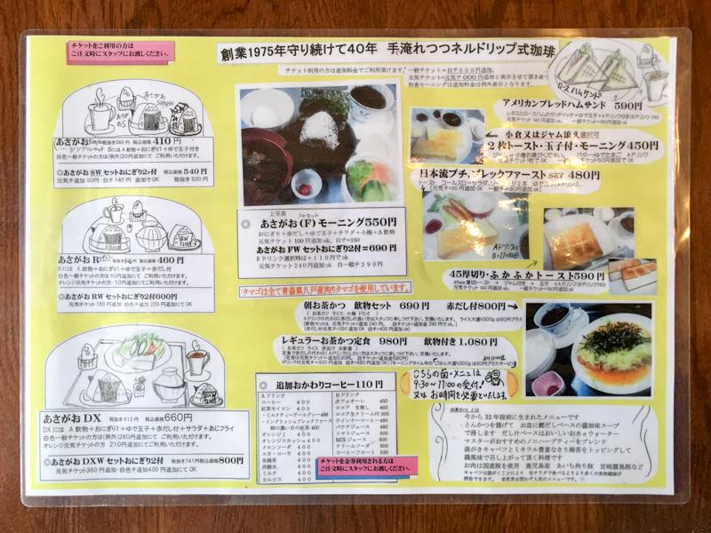 f:id:nagoya-meshi:20170103164733j:plain